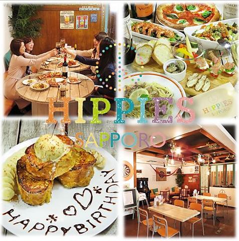 鴨々川沿いの落ち着いた雰囲気のリゾートカフェ☆女子会等各種ご宴会承ります!☆