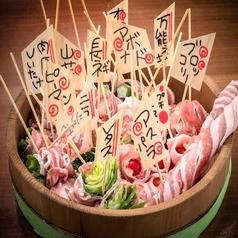 宮崎野菜巻き串串焼き鳥専門店 菜々の写真