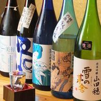 日本酒にピッタリな料理や酒肴のペアリングをご提案♪