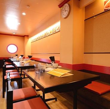 台湾料理 味仙 豊田店の雰囲気1