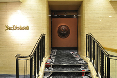 ポートピアホテル バー レスタカードの写真