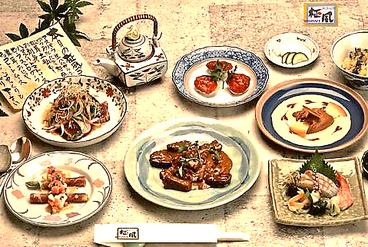 和洋心菜 柾風 MASAKAZEのおすすめ料理1