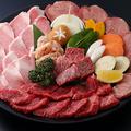 料理メニュー写真純盛(じゅんもり)
