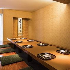 ホテル阪神大阪 日本料理 花座の雰囲気2