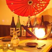 炭火焼dining おかげ家 梅田店の雰囲気2
