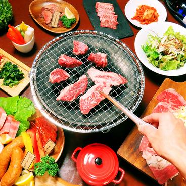 焼肉MONSTER 郡山アーケード店のおすすめ料理1