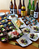 十二季家 歓 アバンティ京都の写真
