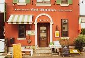 ダルバァッヴォ Trattoria dal Babboの雰囲気3