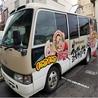 安城ホルモン 名古屋名物 味噌とんちゃんと180円ハイボールのおすすめポイント3