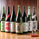 厳選した東北の地酒・古酒をご提供致します。