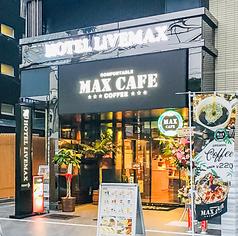 MAX CAFE 大阪本町店の写真