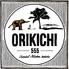 タイリゾート酒場 オリキチ555のロゴ