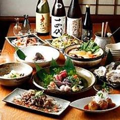 ばさら 仙川のおすすめ料理1