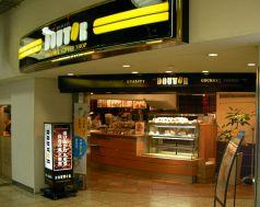 ドトールコーヒー アトレ上野店
