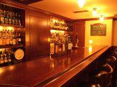 ハングオーバー hang O' Barの詳細