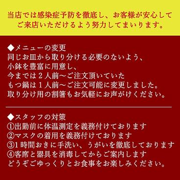 はかた商店 西川口東口店の雰囲気1