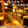 大衆食堂 ジラフ GIRAFFE 紫波町のおすすめポイント3
