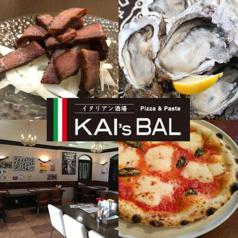 KAI's BAL カイズバルの写真