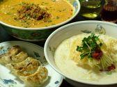 上海ブラッセリーのおすすめ料理3