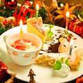料理メニュー写真メッセージ付ケーキ
