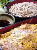 文右衛門そばのおすすめ料理2
