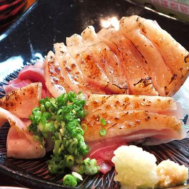 かごしま黒豚しゃぶしゃぶ 楓家 KAEDEYAのおすすめ料理1