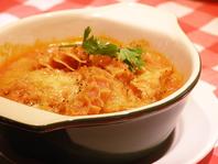 トリッパ、トマト煮込み