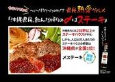 沖縄すたいる ちゅらちゅら 鳥取のグルメ