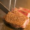 foods grill 焼栄のおすすめポイント1