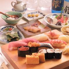 寿司銀の写真