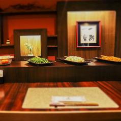 食事処 おばんやの特集写真