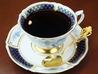 BUTTER BLEND COFFEE ダンケ DANKEのおすすめポイント1