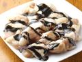 料理メニュー写真牛トロホルモン(小腸)特製黒ゴマタレor味噌タレor塩