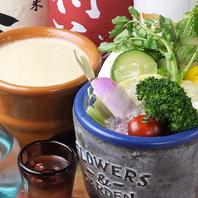 『鎌倉野菜バーニャカウダー』