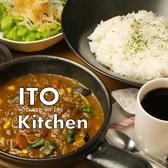 イトキッチン ITO Kitchenの詳細