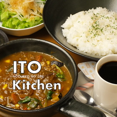 イトキッチン ITO Kitchenの写真