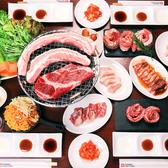 焼肉MONSTER 郡山アーケード店のおすすめ料理2