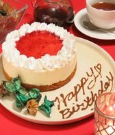 誕生日や記念日・送別会にサプライズをお届け★