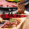 肉寿司・美味い肉なら任せろ! 板前 池袋店