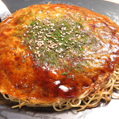 エキニシの鉄板焼きと焼き鳥酒場 焼念場のおすすめ料理2