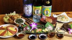 琉球泡盛酒場 とぅるるんの写真