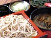 文右衛門そばのおすすめ料理3
