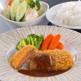 松阪まるよし 松ヶ島店のおすすめ料理3
