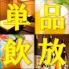 焼肉 慶州 大門浜松町店のおすすめポイント2
