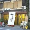 大賀花のおすすめポイント2