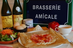 Brasserie Amicale アミカルの特集写真