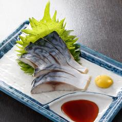 料理メニュー写真しめ鯖刺身