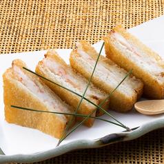 長崎の海老パン「ハトシ」