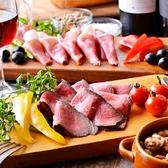 デザイナーズ個室 肉バル W ダブリューのおすすめ料理3