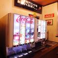 ドリンクバーには温かい飲み物から冷たい物まで数種類用意あり。飲み放題だからおかわり自由♪